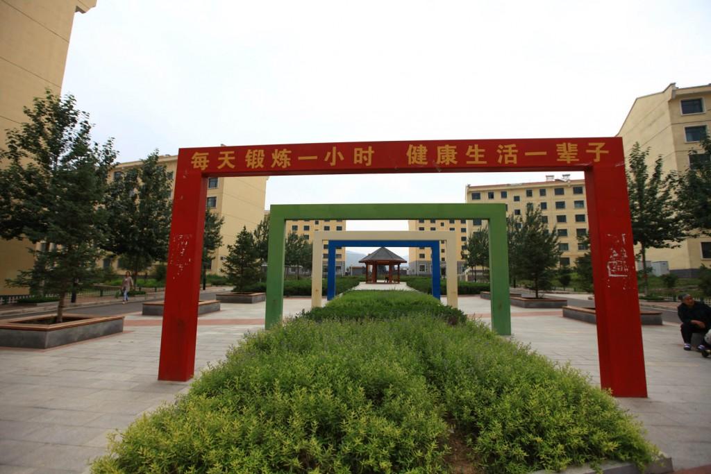 西宁宏达花苑5